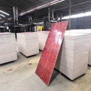千亿体育平台大芯板便宜建筑板