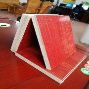 铁红面建筑木板