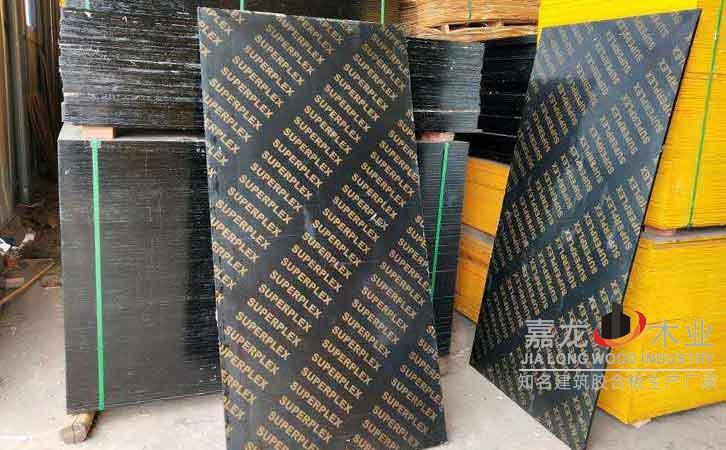 建筑千亿体育平台厂家嘉龙木业生产的高层建筑模板