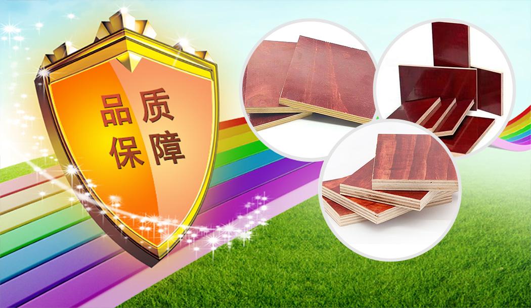 广西工程模板高层建筑模板