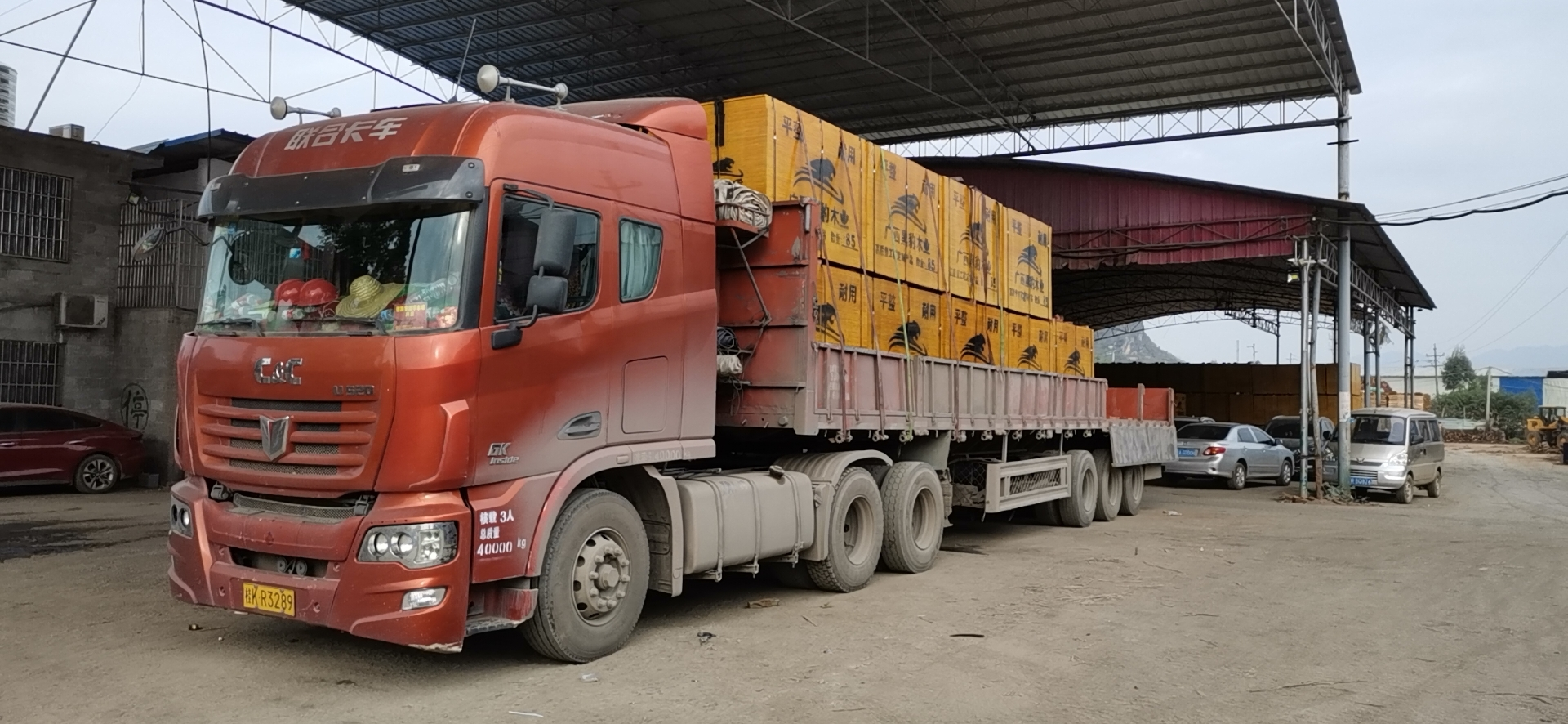 黑豹建筑模板物流运输